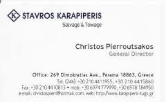 KARAPIPERIS ΝΑΥΤΙΛΙΑΚΗ ΕΤΑΙΡΙΑ ΠΕΡΑΜΑ ΠΙΕΡΡΟΥΤΣΑΚΟΣ ΧΡΗΣΤΟΣ ΚΑΡΑΠΙΠΕΡΗΣ ΣΤΑΥΡΟΣ
