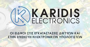 ΗΛΕΚΤΡΟΝΙΚΕΣ ΕΓΚΑΤΑΣΤΑΣΕΙΣ KARIDIS ELECTRONICS ΛΥΓΙΑ ΛΕΥΚΑΔΑ ΚΑΡΥΔΗΣ ΚΩΝΣΤΑΝΤΙΝΟΣ