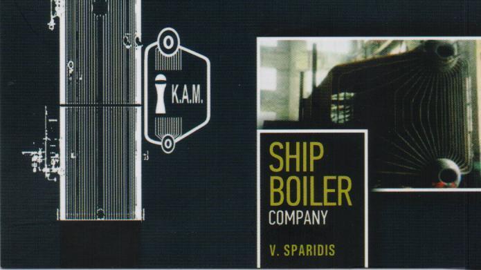 SHIP BOILER COMPANY  ΛΕΒΗΤΕΣ  ΣΩΛΗΝΟΥΡΓΙΚΕΣ ΕΡΓΑΣΙΕΣ ΠΛΟΙΩΝ  ΝΑΥΠΗΓΙΚΕΣ ΕΡΓΑΣΙΕΣ ΠΕΡΑΜΑ ΣΠΑΡΙΔΗΣ ΚΩΝ