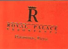 ΤΟΥΡΙΣΤΙΚΕΣ ΞΕΝΟΔΟΧΕΙΑΚΕΣ ΕΠΙΧΕΙΡΗΣΕΙΣ ΞΕΝΟΔΟΧΕΙΟ HOTEL ROYAL PALACE RESORT ΠΛΑΤΑΜΩΝΑΣ ΠΙΕΡΙΑ
