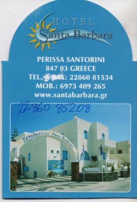 ΞΕΝΟΔΟΧΕΙΟ SANTA BARBARA HOTEL ΠΕΡΙΣΣΑ ΣΑΝΤΟΡΙΝΗ