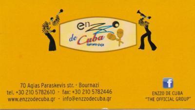 ENZZO DE CUBA LATIN CLUB CAFE ΜΠΟΥΡΝΑΖΙ ΠΕΡΙΣΤΕΡΙ ΚΕΦΑΛΙΑΝΟΣ ΣΑΒΒΑΣ