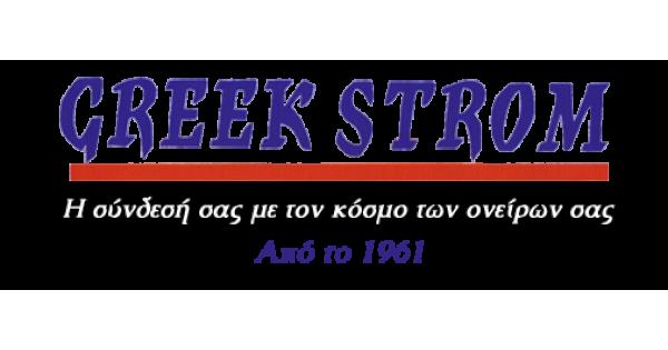 ΒΙΟΤΕΧΝΙΑ ΟΡΘΟΠΕΔΙΚΩΝ ΣΤΡΩΜΑΤΩΝ ΜΑΞΙΛΑΡΙΑ GREEK STROM ΠΕΡΙΣΤΕΡΙ ΑΤΤΙΚΗ ΤΖΑΓΚΑΡΑΚΗΣ ΓΕΩΡΓΙΟΣ
