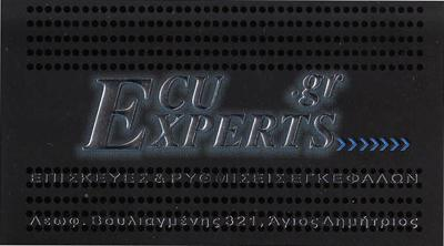 ECU EXPERTS ΗΛΕΚΤΡΟΛΟΓΕΙΟ ΑΥΤΟΚΙΝΗΤΩΝ IMMOBILIZER ΑΓΙΟΣ ΔΗΜΗΤΡΙΟΣ ΤΣΟΥΚΑΛΑΣ
