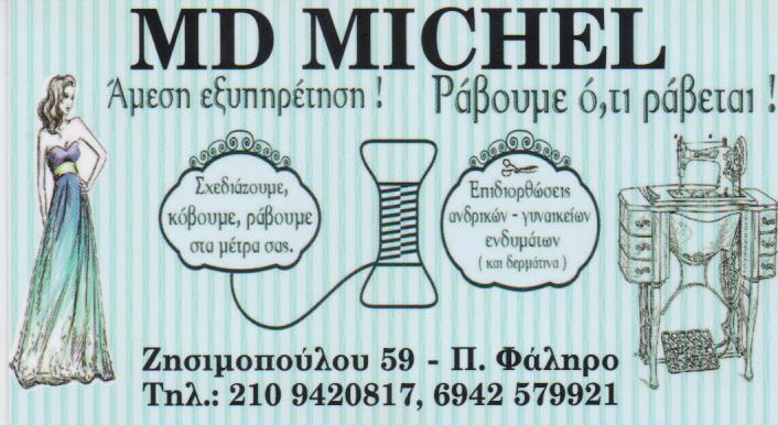 MD MICHEL ΜΟΔΙΣΤΡΑ ΠΑΛΑΙΟ ΦΑΛΗΡΟ