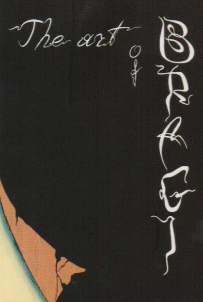 THE ART OF BRAGI  ΚΑΦΕΤΕΡΙΑ  CAFE COCKTAIL BAR ΚΕΦΕΤΕΡΙΕΣ ΠΕΙΡΑΙΑΣ ΜΠΙΖΑ ΝΙΚΟΛΕΤΤΑ