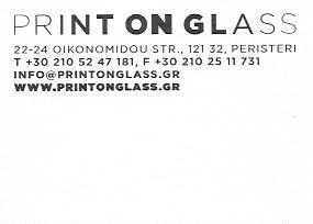 PRINT ON GLASS ΨΗΦΙΑΚΕΣ ΕΚΤΥΠΩΣΕΙΣ ΠΕΡΙΣΤΕΡΙ ΜΑΛΛΙΑΡΑΚΗ ΕΙΡΗΝΗ
