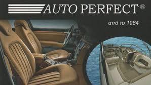 AUTO PERFECT ΤΑΠΕΤΣΑΡΙΕΣ ΑΥΤΟΚΙΝΗΤΩΝ ΧΑΛΑΝΔΡΙ ΓΕΩΡΓΟΥΛΑΚΗΣ ΕΜΜΑΝΟΥΗΛ