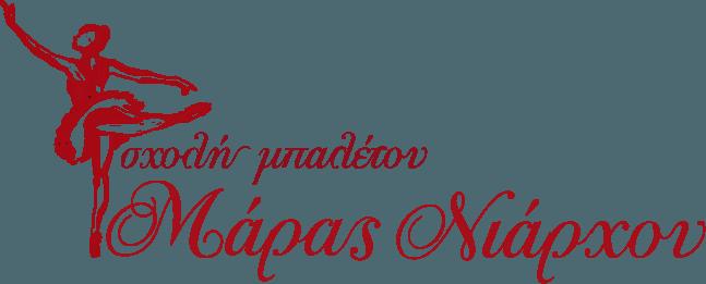 ΣΧΟΛΗ ΜΠΑΛΕΤΟΥ ΚΛΑΣΣΙΚΟ ΜΠΑΛΕΤΟ ΣΥΓΧΡΟΝΟΣ ΚΑΙ ΜΟΝΤΕΡΝΟΣ ΧΟΡΟΣ PILATES ΙΛΙΟΝ ΝΙΑΡΧΟΥ ΜΑΡΙΑ