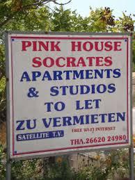 PINK HOUSE APARTMENTS SOKRATES ΕΝΟΙΚΙΑΖΟΜΕΝΑ ΔΩΜΑΤΙΑ ΒΙΤΑΛΑΔΕΣ ΚΕΡΚΥΡΑΣ