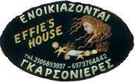 EFFIE'S HOUSE ΕΝΟΙΚΙΑΖΟΜΕΝΑ ΔΙΑΜΕΡΙΣΜΑΤΑ ΛΟΥΤΡΑ ΑΙΔΗΨΟΥ