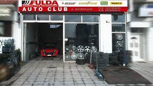 ΒΟΥΛΚΑΝΙΖΑΤΕΡ ΕΛΑΣΤΙΚΑ ΖΑΝΤΕΣ ΑΥΤΟΚΙΝΗΤΩΝ AUTO CLUB ΛΕΥΚΩΝΑ ΜΟΥΡΑΤΙΔΗΣ ΔΗΜΗΤΡΙΟΣ