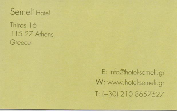 ΞΕΝΟΔΟΧΕΙΟ ΗΜΙΔΙΑΜΟΝΗΣ SEMELI ATHENS HOTEL ΚΥΨΕΛΗ ΑΤΤΙΚΗ