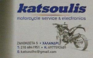 ΣΥΝΕΡΓΕΙΟ ΜΟΤΟΣΥΚΛΕΤΩΝ SERVICE MOTO KATSOULIS ΧΑΛΑΝΔΡΙ ΑΤΤΙΚΗ ΚΑΤΣΟΥΛΗΣ ΠΑΝΑΓΙΩΤΗΣ