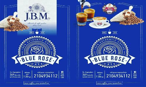 ΚΑΦΕΤΕΡΙΑ DELIVERY CAFE BLUE ROSE CAFE ΝΙΚΑΙΑ ΑΤΤΙΚΗ