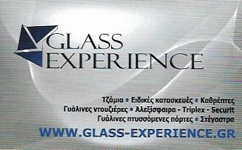 ΤΖΑΜΙΑ ΚΡΥΣΤΑΛΛΑ GLASS EXPERIENCE ΓΕΡΑΚΑΣ ΑΤΤΙΚΗ ΑΠΟΣΠΟΡΗΣ ΑΛΕΞΑΝΔΡΟΣ