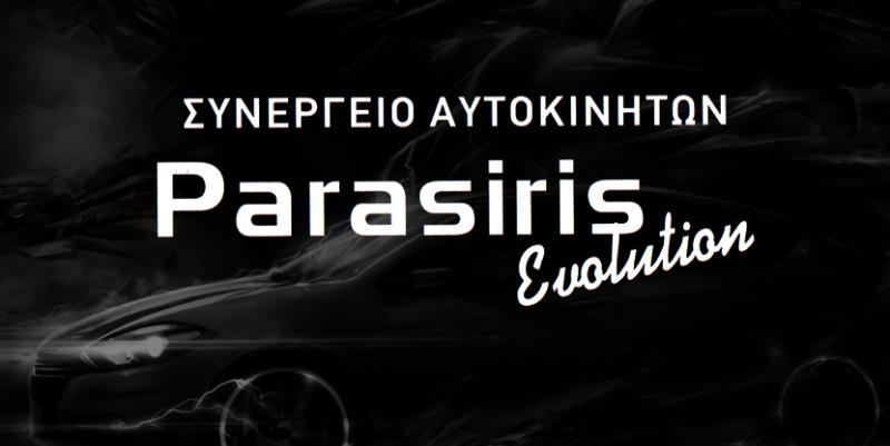 ΣΥΝΕΡΓΕΙΟ ΑΥΤΟΚΙΝΗΤΩΝ PARASIRIS EVOLUTION ΗΡΑΚΛΕΙΟ ΚΡΗΤΗ ΠΑΡΑΣΥΡΗΣ ΒΑΣΙΛΕΙΟΣ