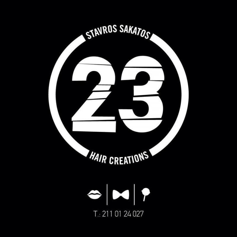 ΚΟΜΜΩΤΗΡΙΟ ΚΟΜΜΩΣΕΙΣ 23 HAIR CREATIONS ΠΕΥΚΗ ΑΤΤΙΚΗ ΣΑΚΑΤΟΣ ΣΤΑΥΡΟΣ