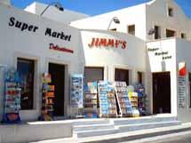 ΠΑΝΤΟΠΩΛΕΙΟ JIMMY'S MARKET ΗΜΕΡΟΒΙΓΛΙ ΣΑΝΤΟΡΙΝΗ ΚΑΦΟΥΡΟΣ ΔΗΜΗΤΡΙΟΣ ΚΑΙ ΣΙΑ ΕΕ